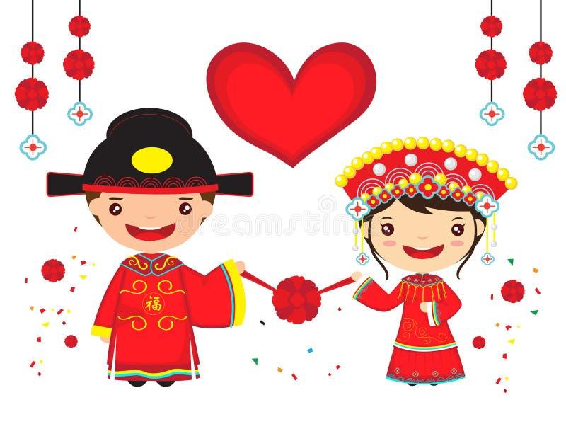 Chińska ślub para royalty ilustracja