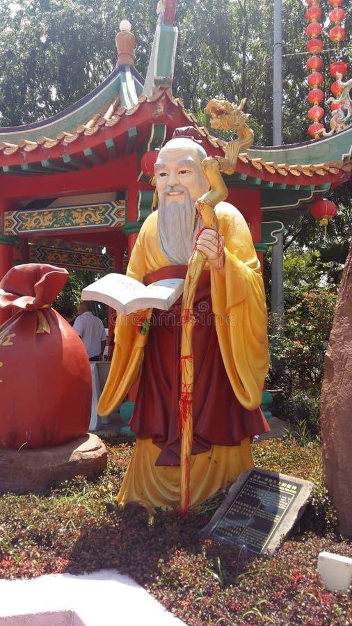 chińska świątyni obrazy stock