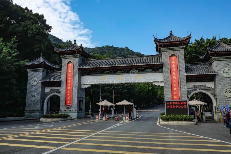 Chińska antyczna brama wejściowy Xiqiao mountian w Foshan miasta porcelanie obrazy stock
