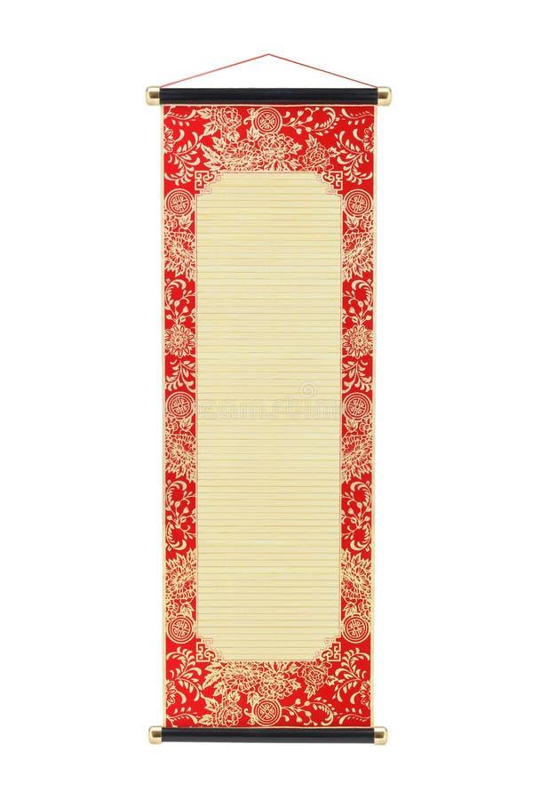 Chińska Bambusowa ślimacznica obrazy stock