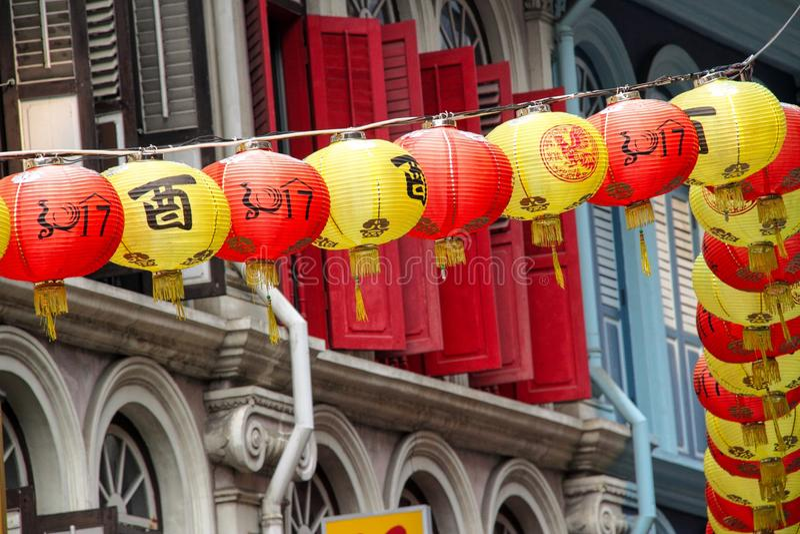 chińska lampionów Singapore ulica obrazy royalty free