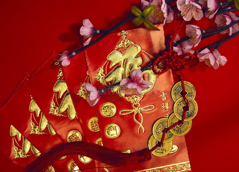 Chińska nowego roku festiwalu dekoracja zdjęcie royalty free