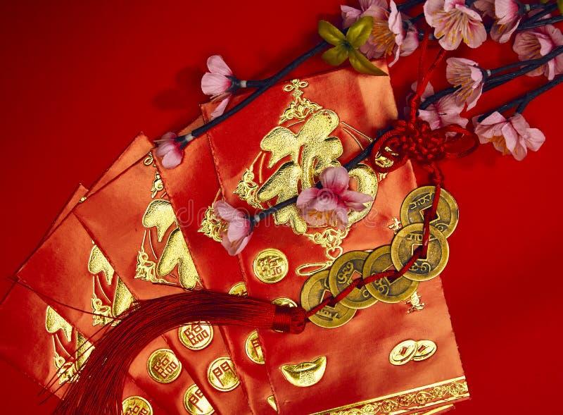 Chińska nowego roku festiwalu dekoracja zdjęcia stock