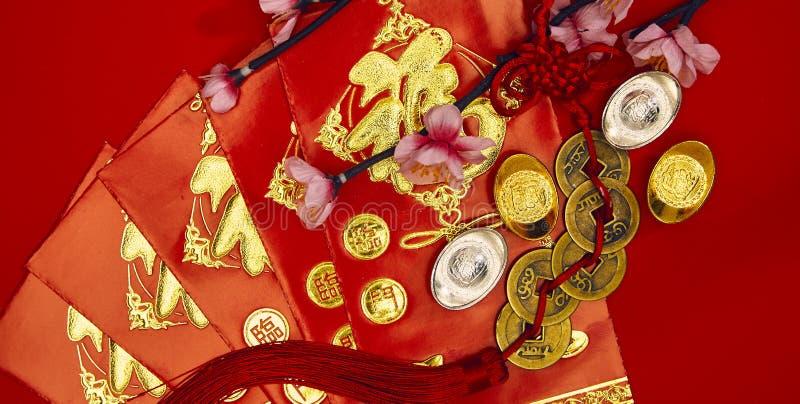 Chińska nowego roku festiwalu dekoracja fotografia stock