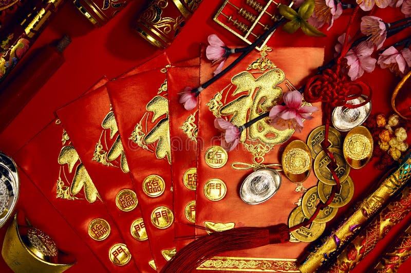 Chińska nowego roku festiwalu dekoracja zdjęcia royalty free