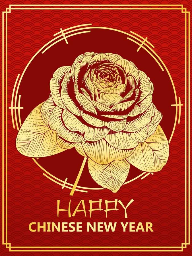 Chińska nowego roku prezenta karta z złotej róży formy kameliowym kwiatem ilustracji