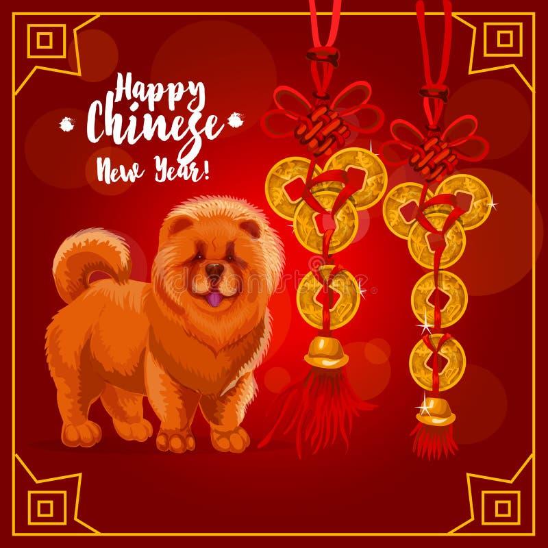 Chińska nowego roku psa karta z zodiaka zwierzęciem ilustracji