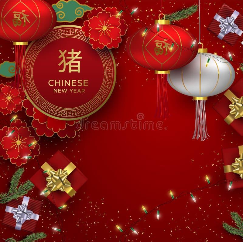 Chińska nowy rok karta 3d tradycyjni elementy ilustracja wektor