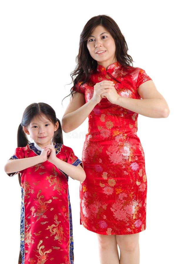 Chińska rodzina zdjęcie stock