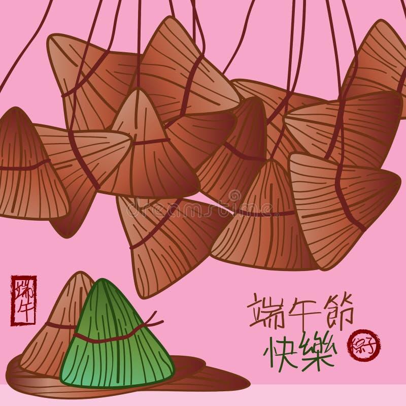 Chińska smok łodzi festiwalu zrozumienia karta ilustracja wektor