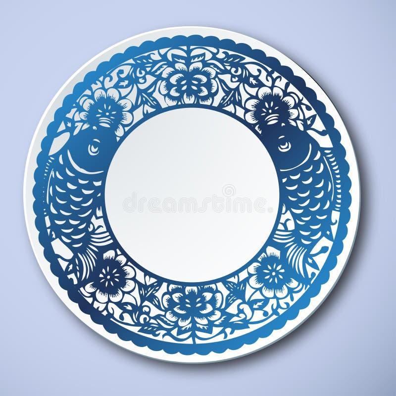 Chińska Tradycyjna Błękitna I Biała porcelana, Goldfish, dostatniość royalty ilustracja