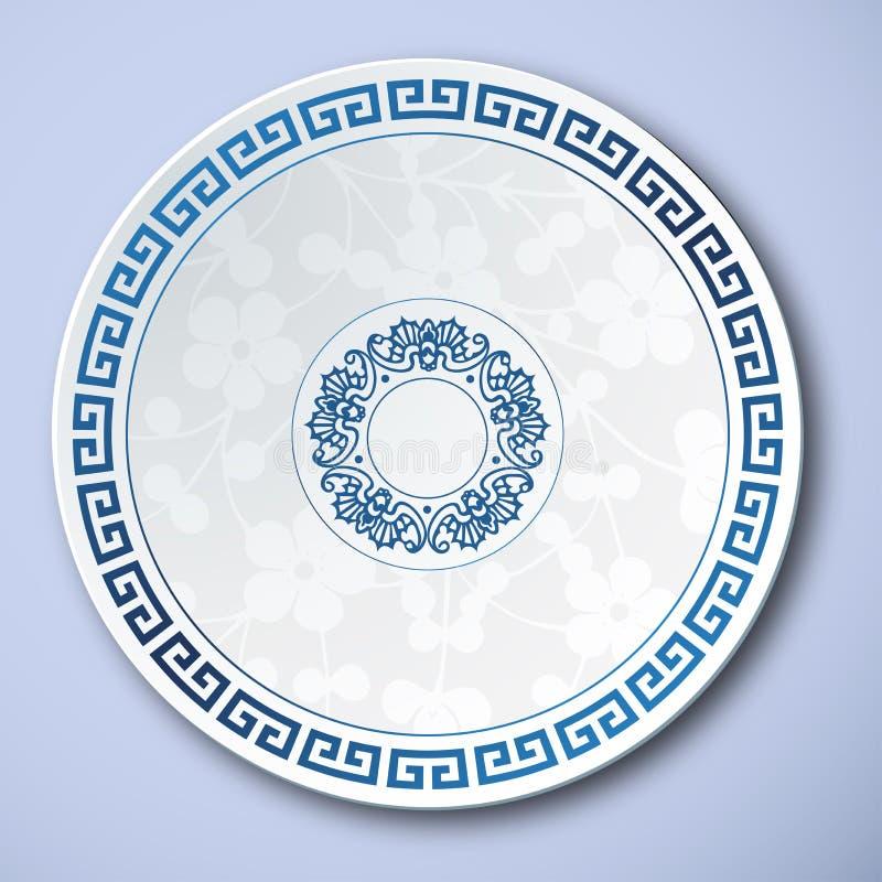 Chińska Tradycyjna Błękitna I Biała porcelana wielki mur rama kwiat tekstura royalty ilustracja