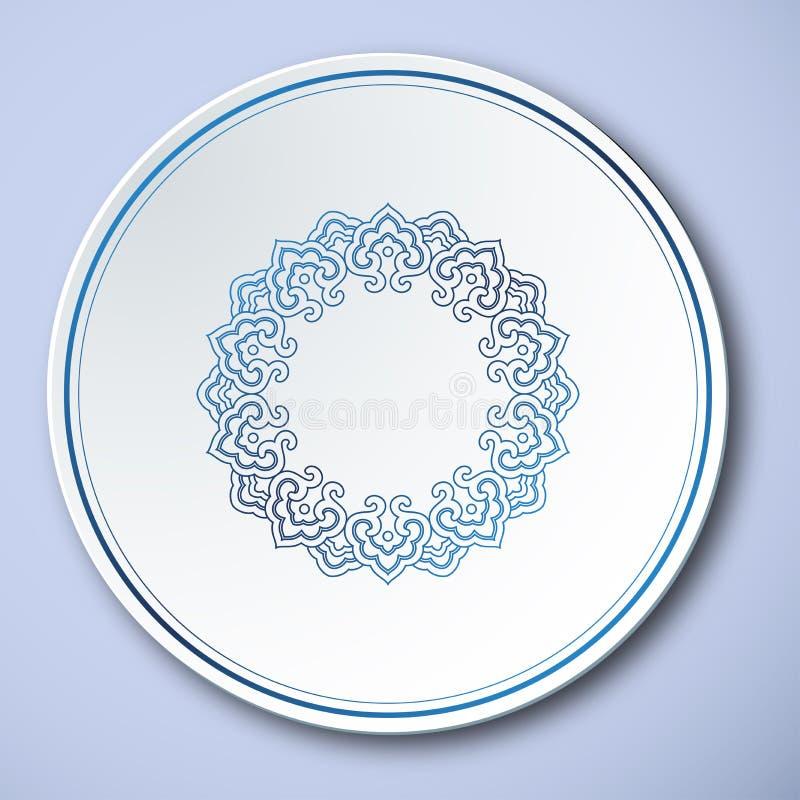 Chińska Tradycyjna porcelana, chmura I niebo Błękitni I Biali, royalty ilustracja
