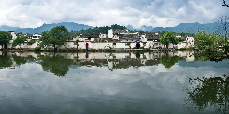 chińska wioska obrazy stock