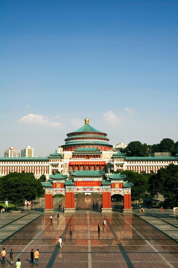chiński 1 Chongqing w wielkiej sali zdjęcia royalty free