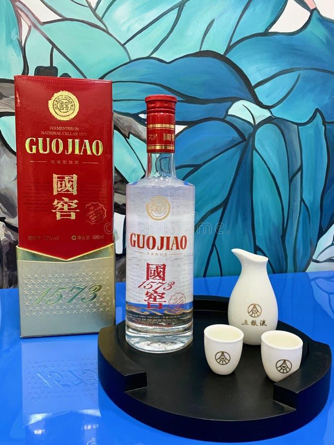 Chiński alkoholiczny napój Guojiao fotografia stock