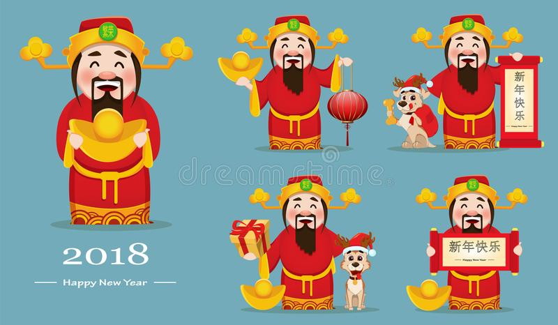 chiński bóg bogactwa Chiński nowego roku 2018 kartka z pozdrowieniami Set ilustracji