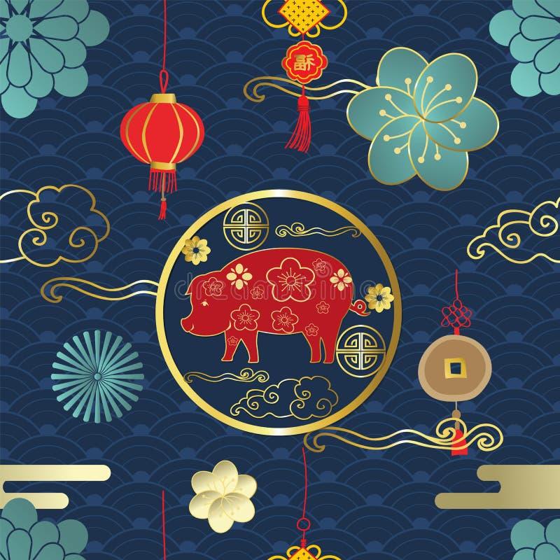 Chiński bezszwowy wzór z świnią, chmura, papier w papier rżniętej sztuce a royalty ilustracja