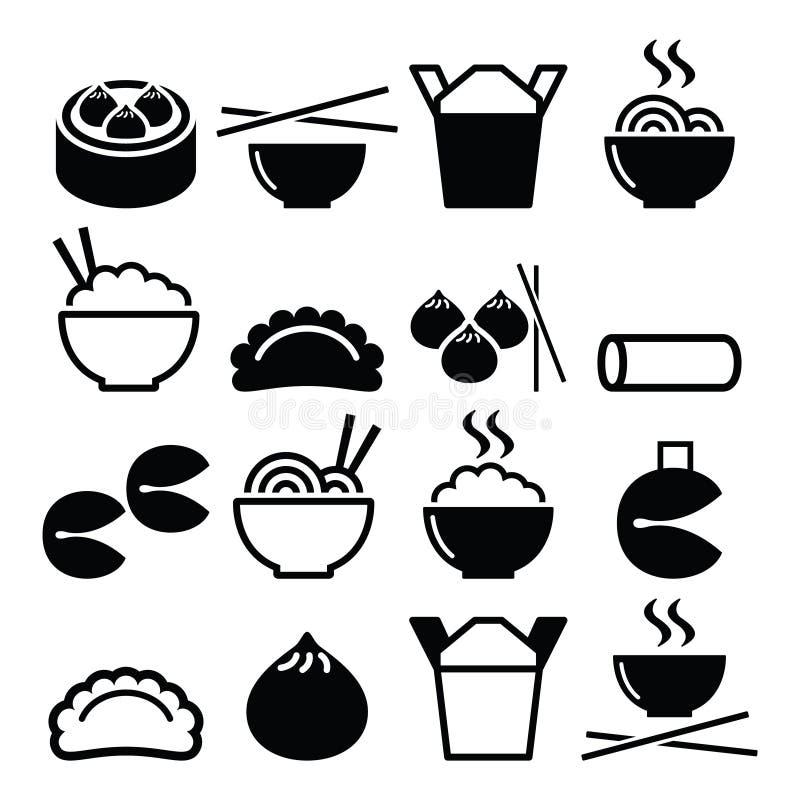Chiński bierze oddalonego jedzenie - makaron, ryż, wiosen rolki, pomyślność ciastka, kluchy royalty ilustracja