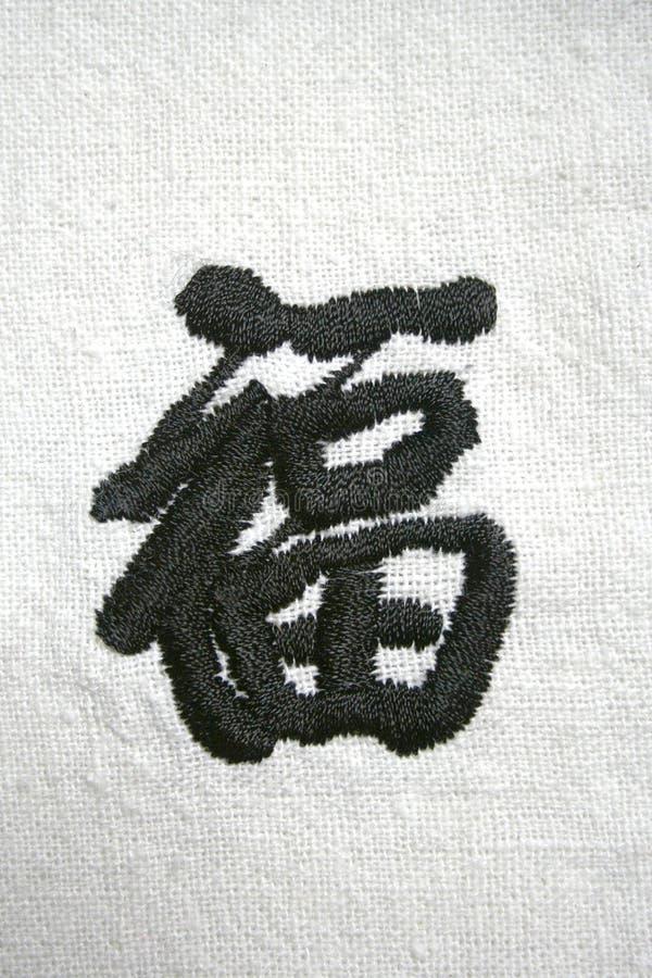 chiński broderia kaligrafii fotografia royalty free