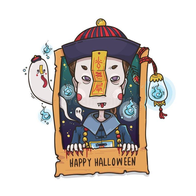 Chiński chmielenie wampira duch dla Halloween zdjęcia stock