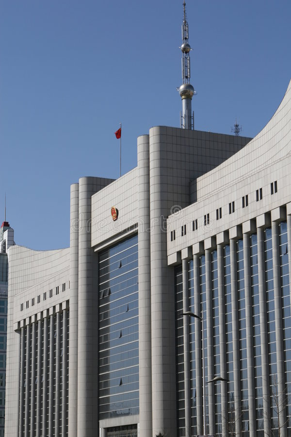 chiński court house obrazy royalty free
