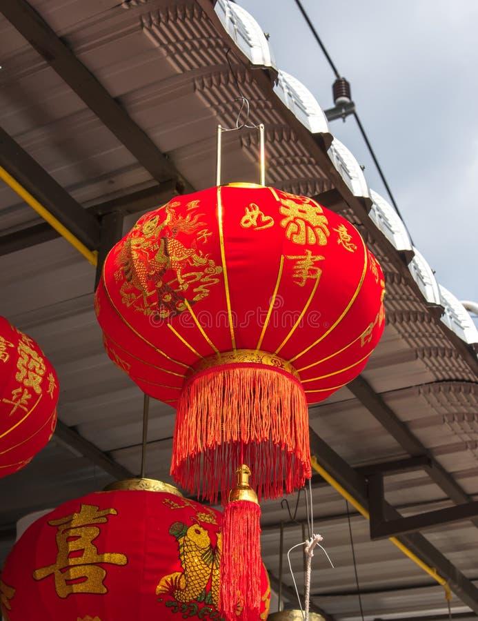 Chiński czerwony papierowy lampion dla chińskiej nowy rok dekoraci obraz royalty free