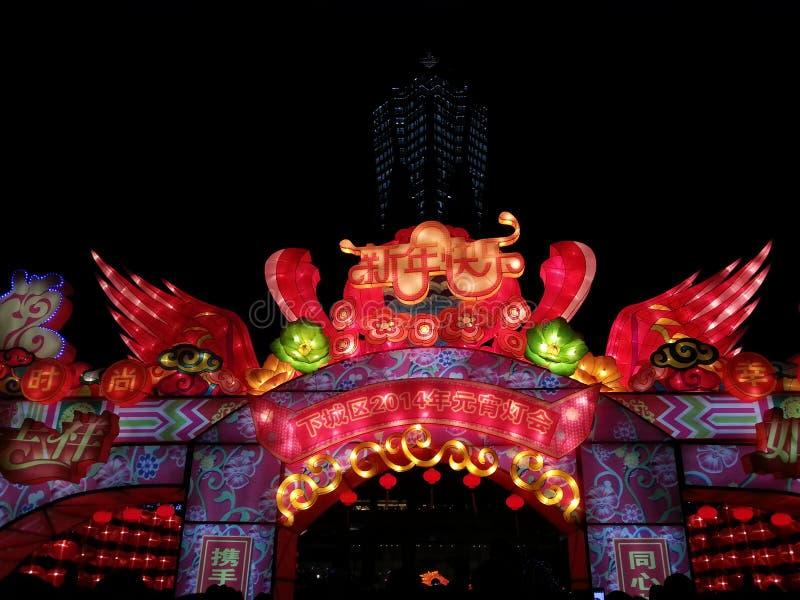 chiński festiwalu latarnia zdjęcia stock