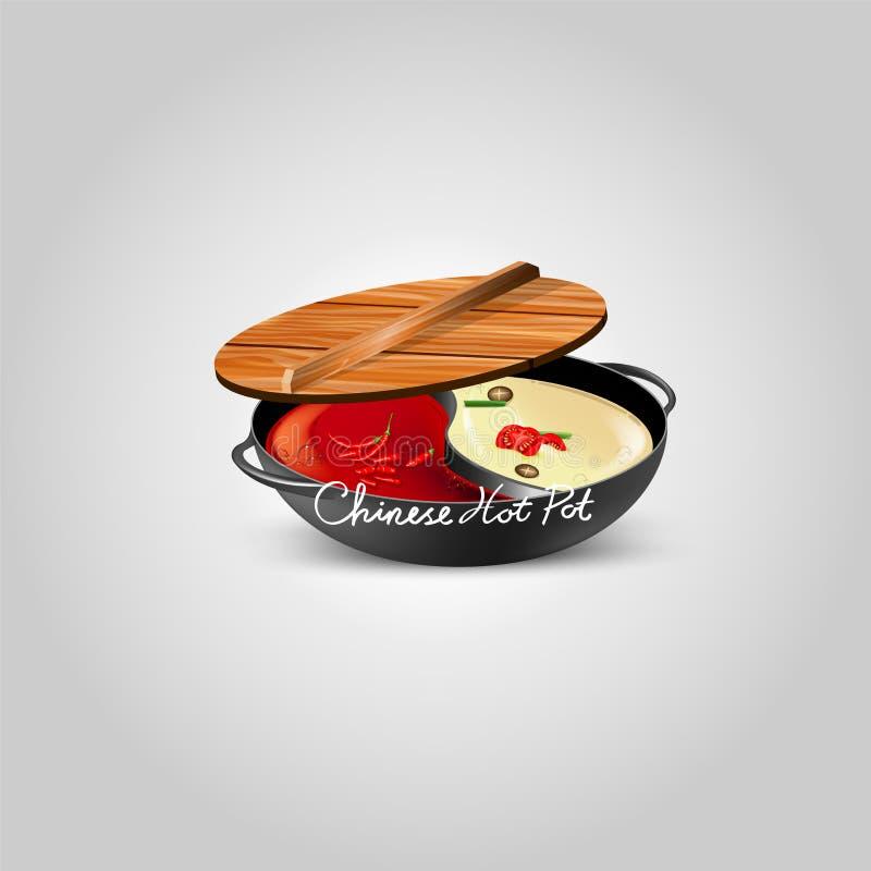 Chiński Gorący garnek z wyśmienicie jedzeniem ilustracji