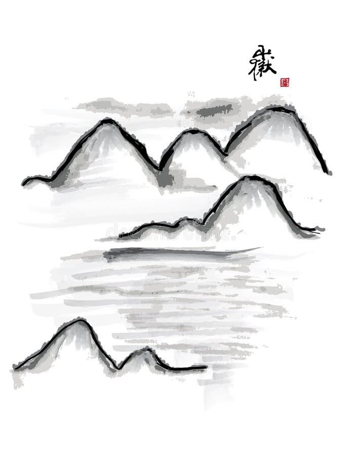 Chiński halny wzgórze ilustracji