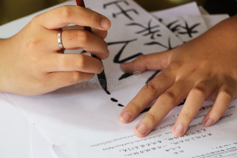 chiński handwriting zdjęcia stock