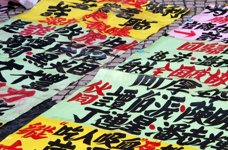 Chiński handwritting obraz stock
