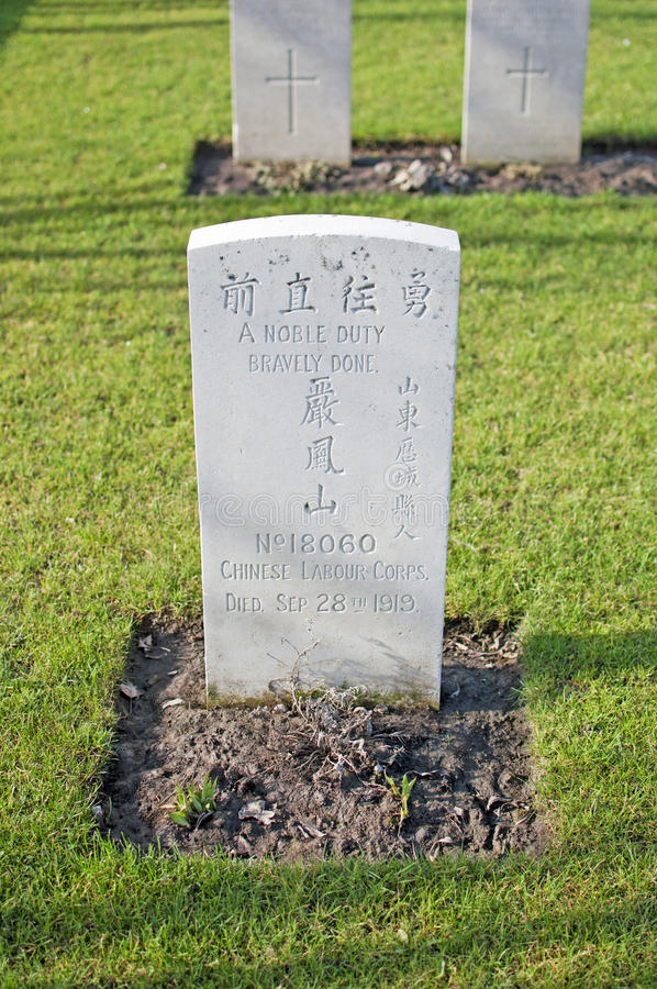 chiński jeden wojenny grób świat obrazy royalty free