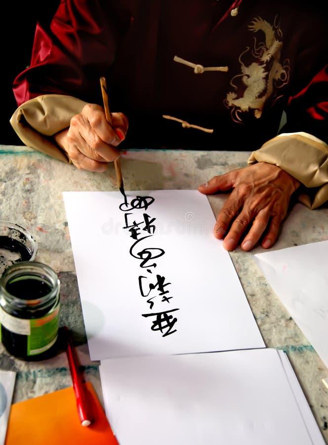 chiński kaligrafia mężczyzna obrazy stock