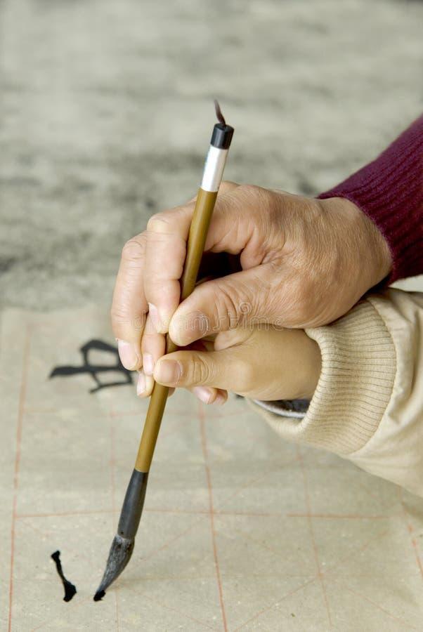 chiński kaligrafia uczenie zdjęcie royalty free