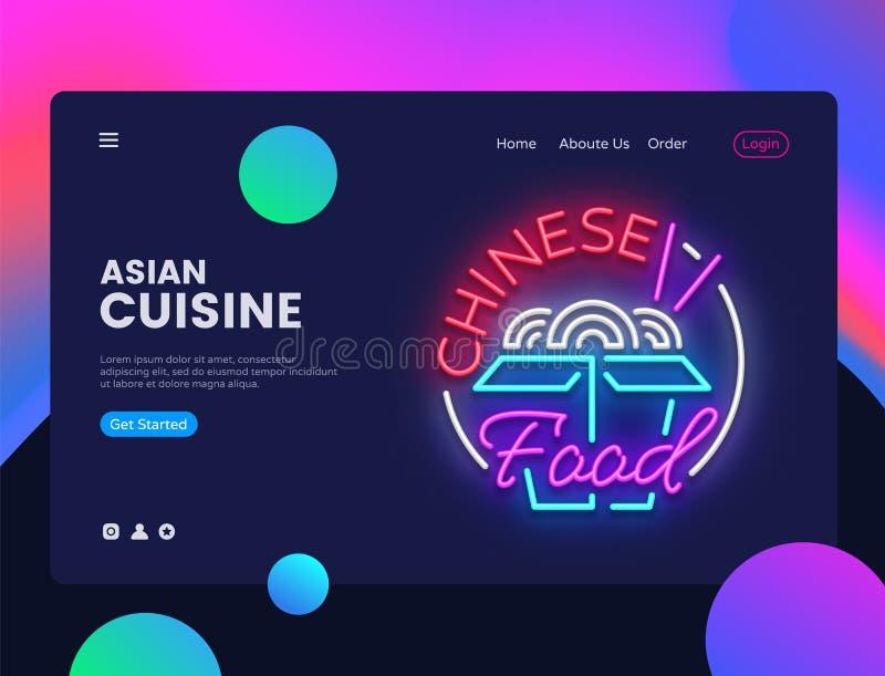 Chiński Karmowy pojęcie sztandar Azjatyckiej kuchni Neonowy znak, może używać dla sieć sztandaru, infographics, strona internetow royalty ilustracja