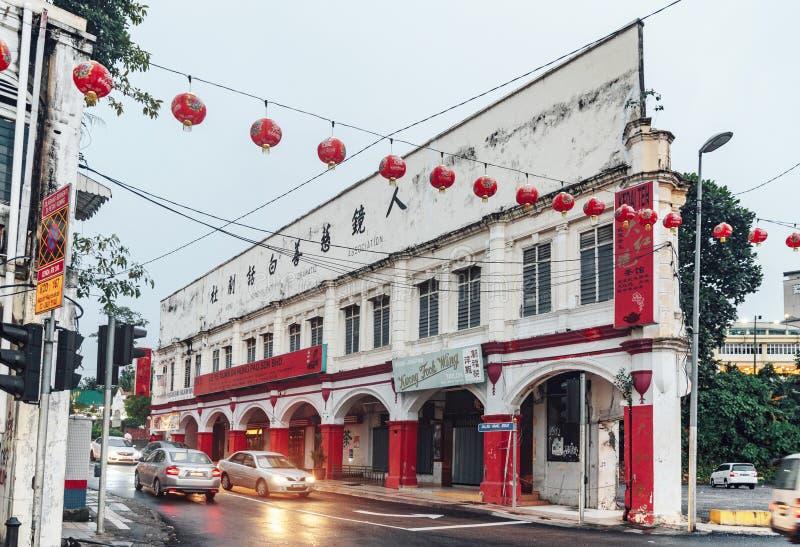Chiński kolonialny stary budynek w Porcelanowym miasteczku w Kuala Lumpur, Malezja zdjęcia stock