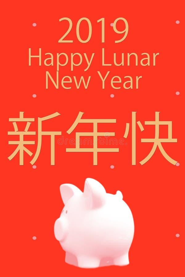 Chiński Księżycowy nowy rok 2019 rok świnia royalty ilustracja