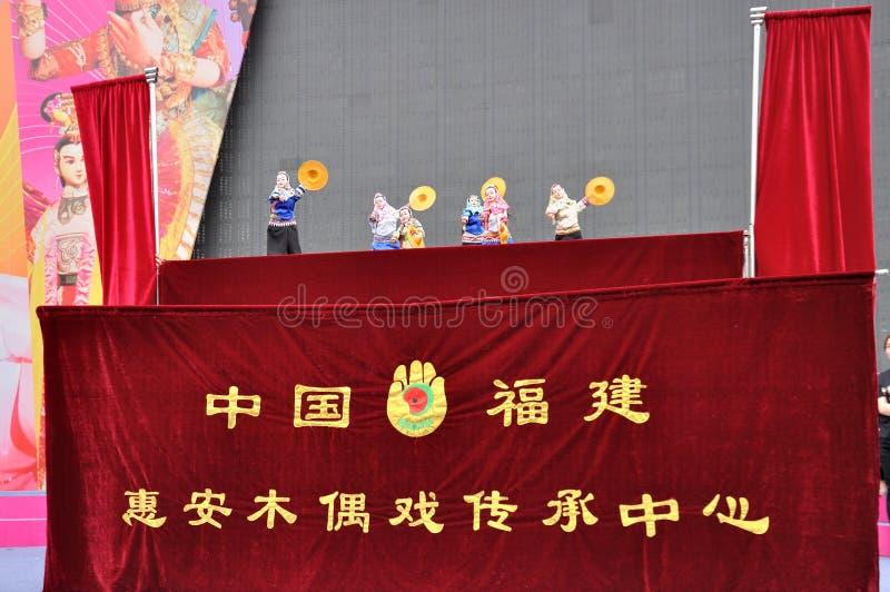 Chiński Kukiełkowy przedstawienie obraz royalty free