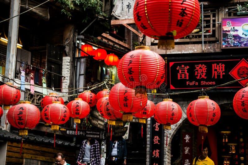 Chiński lampion w Jiufen w Tajwan zdjęcia stock