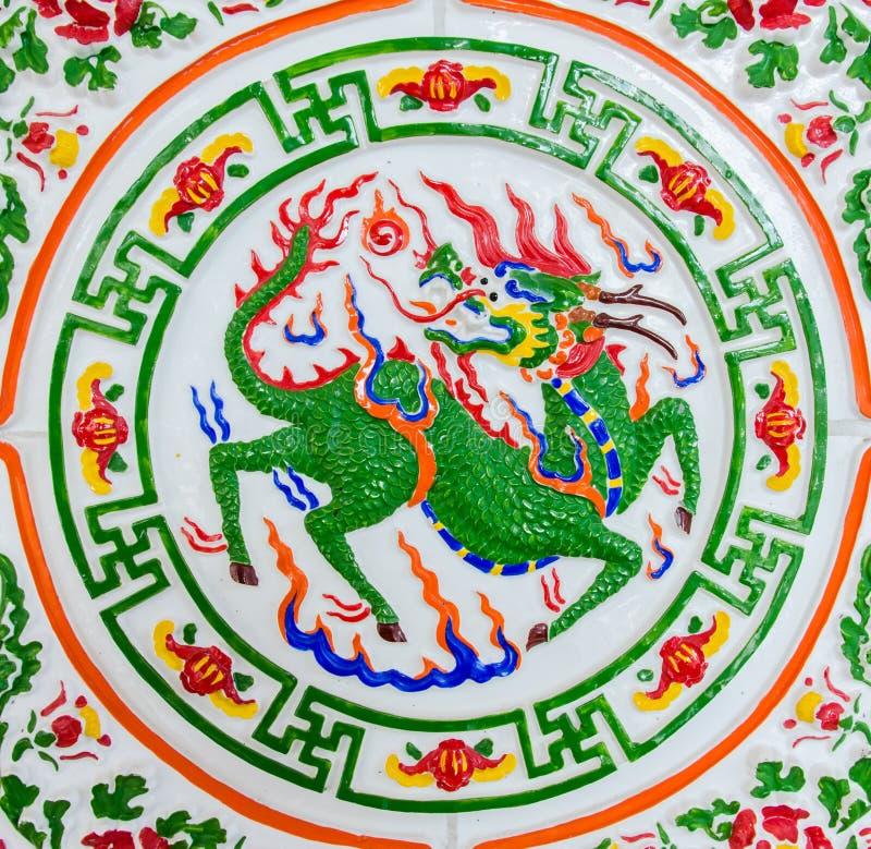 Chiński mityczny zwierzęcy Kirin obrazy royalty free