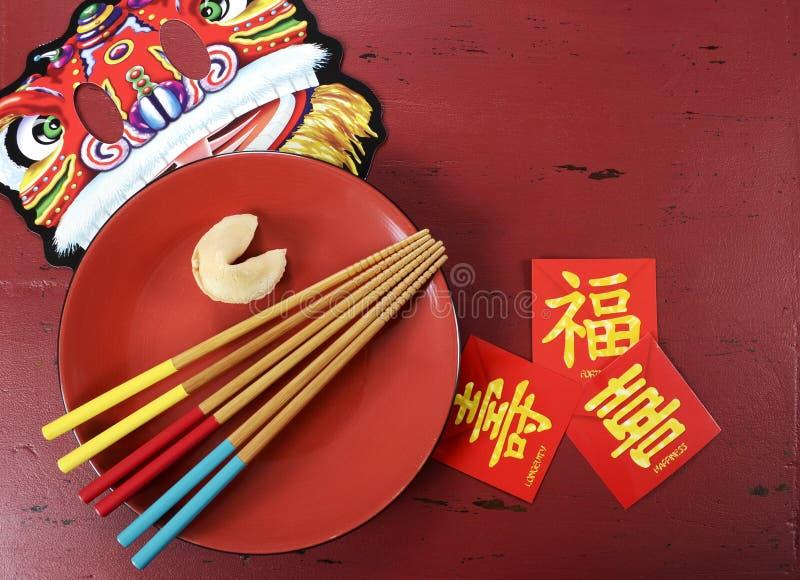 Chiński nowego roku świętowania przyjęcia stół zdjęcia stock