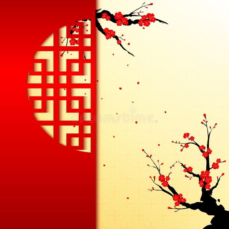 Chiński nowego roku Czereśniowego okwitnięcia tło royalty ilustracja