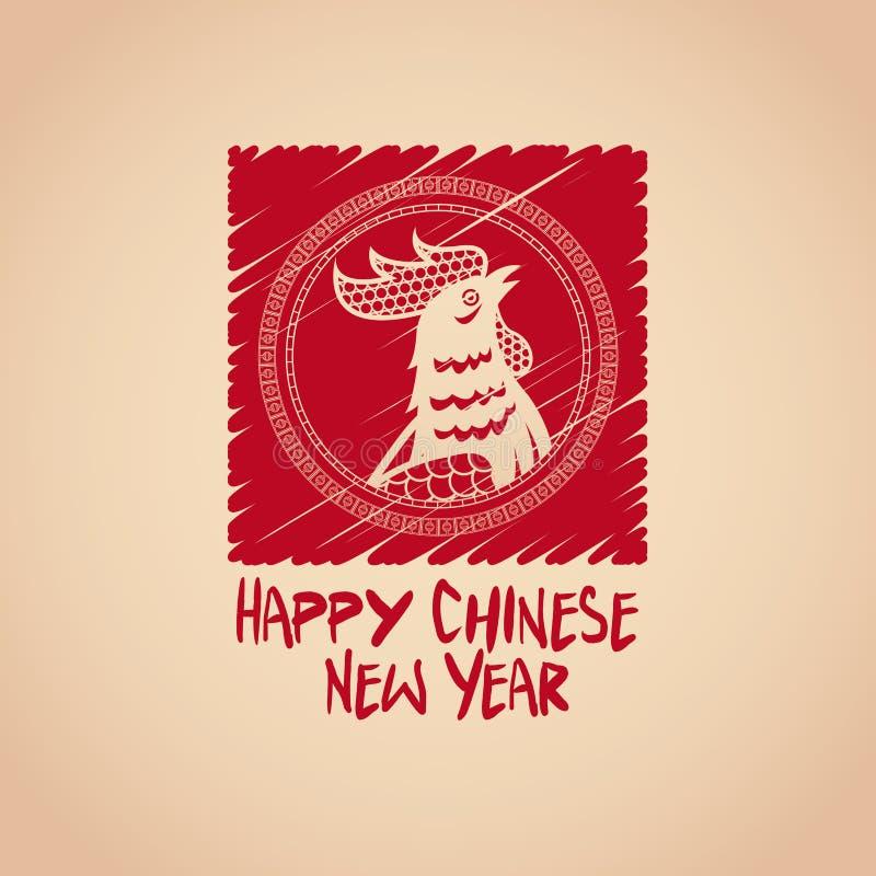 chiński 2017 nowego roku czerwony literowanie ilustracji
