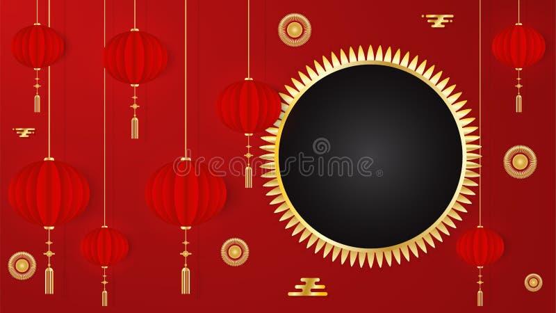 Chiński 2019 nowego roku kartki z pozdrowieniami czerwony szablon z tradycyjną Azjatycką dekoracją, złociści elementy na czerwony ilustracja wektor