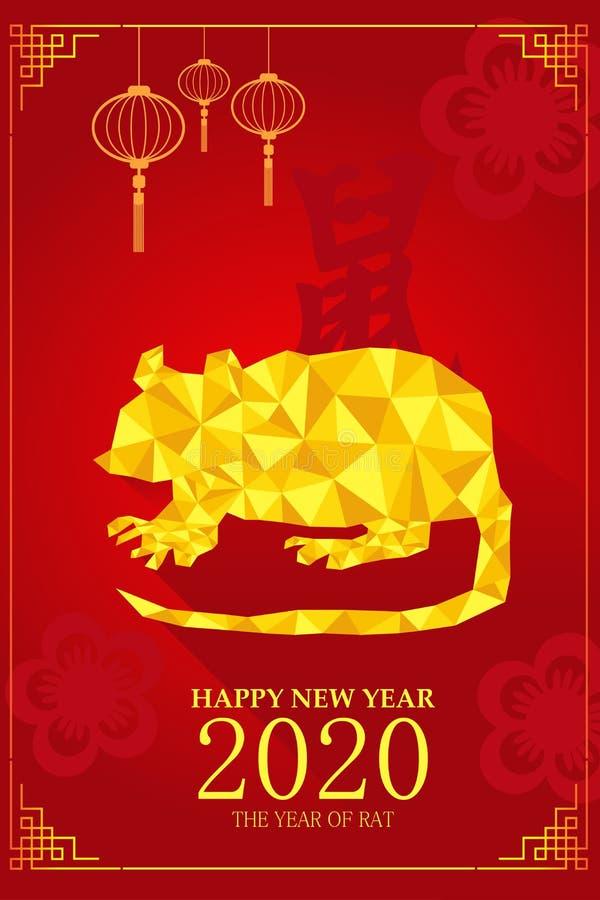 Chiński nowego roku projekt dla roku szczur ilustracja wektor