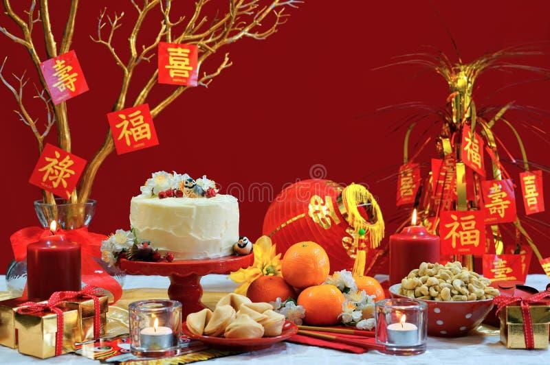 Chiński nowego roku przyjęcia stół zdjęcie stock