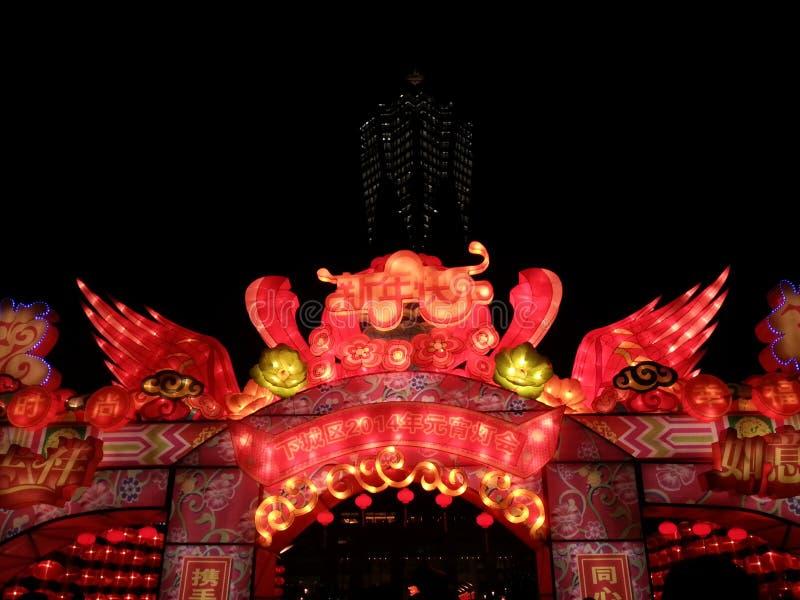 Chiński nowego roku ` s latarniowy przedstawienie obraz royalty free