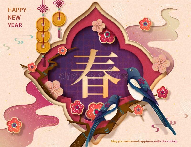 Chiński nowego roku szablon ilustracja wektor