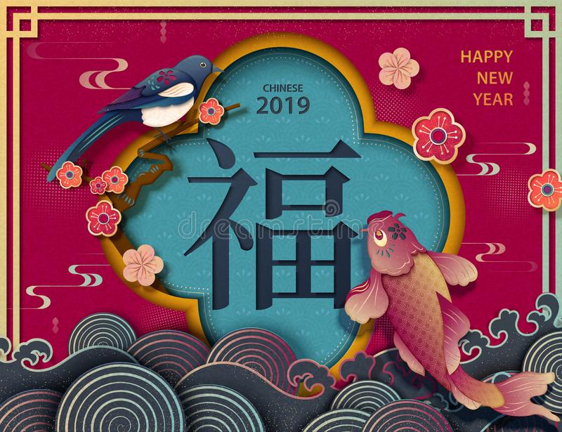 Chiński nowego roku szablon royalty ilustracja
